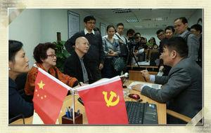 瞿总会见了来访的新加坡华商金融机构代表,来商谈企业入驻东方金融之都-上海而达成相关事项